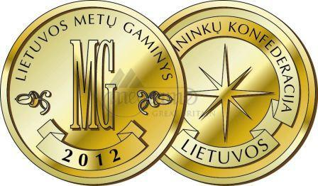 Megrame two gold medals