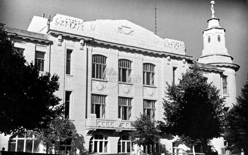 Merchants Club 1913 1
